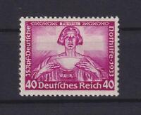 DR 507 Nothilfe Wagner 40 Pfg. postfrisch Fotoattest HD Schlegel (ct239)