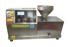 Automatic Cold Oil Seed Screw Press Machine Oil Production 50KG/H Shipped By Sea