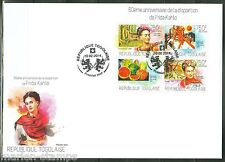 TOGO 2014 60th MEMORIAL ANNIVERSARY OF FRIDA KAHLO SHEET  FIRST DAY COVER