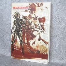 METAL GEAR SOLID 4 MGS4 Settei Shiryoshu Master Art Works Book