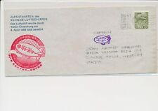 LM68694 Japan 1969 zeppelin aircraft cover with nice cancels used
