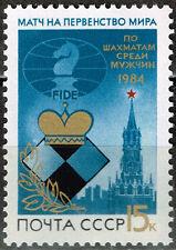 Russia Chess World Men Chempionship Kasparov Karpov Kremlin stamp 1984 MNH