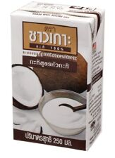 CHAOKOH Coconut Cream 250ml Packaged Hygienic UHT System For Cooking And Sweets