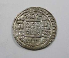 Nepal King Pratap Malla Silver Mohar dated 1641 KM # 163 Nice VERY RARE