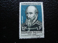 FRANCE - timbre yvert et tellier n° 1109 obl (A18) stamp french (A)