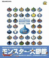 NEW Dragon Quest 25th Anniversary Encyclopedia of Monsters Book