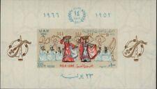 """EGYPT, SCOTT MNH 702 S/S """"DAY BASKET, DANCE & PHARAONIC DANCE"""" 23-7-1966"""