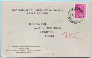 Southern Rhodesia 1971 Postmark for MASHOKO Jul 31 on Reply Post Card