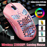 Lightweight Wireless USB Gaming Mouse RGB Backlit 12000DPI Honeycomb Shell Mice
