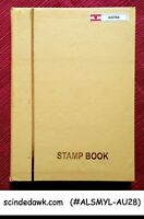 COLLECTION OF AUSTRIA STAMPS IN SMALL STOCK BOOK - 186 STAMPS