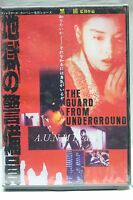 the guard from underground ntsc import dvd with English Subtitles