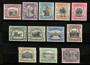 India Indian Feud State JAIPUR MINT Investiture Set to 5r Sg #40-51 £800+ RARE