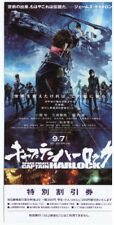 CAPITAN HARLOCK Captain Herlock Space Pirate 2013 Japan press book + flyers rare