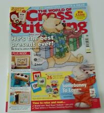 THE WORLD OF CROSS STITCHING MAGAZINE ISSUE 119 CHRISTMAS  2006