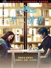 """Tang Wei """"Book of Love"""" Wu Xiu-Bo HK 2016 Romance Region 3 DVD"""