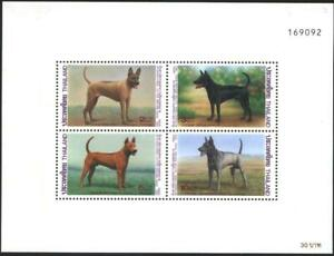 Mint S/S Fauna Dogs 1993 from Thailand  avdpz
