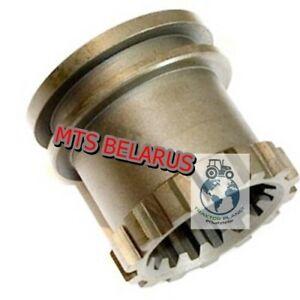 MTS Belarus 80 82 820 KUPPLUNG, KUPPLUNGSBUCHSE Nr kat 701601081