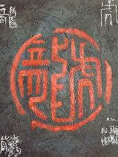 Pintura al óleo abstracta Tribal Oriental Grande Lienzo Arte Moderno Original Rojo Negro