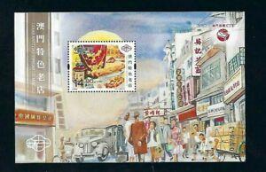 China Macau 2021   S/S  Macao Typical Old Shops Stamp 澳門特色老店