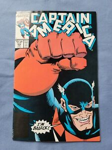 Captain America  354 • NM (9.4) or better  • 1st Appearance US Agent