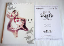 THE TOKYO BALLET Giselle 2013 SOUVENIR PROGRAM BOOK JAPAN David Hallberg