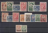 BE5745/ RUSSIA – 1923 / 1924 MINT SEMI MODERN LOT – CV 175 $