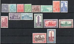 INDIA , 1949 , scarce full long set DEFINITIVES , MH