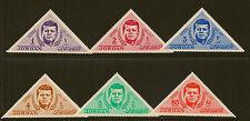 JORDAN : 1964 President Kennedy Memorial Issue SG 588-93 unmounted mint