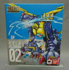 Digivolving Spirits 02 Metal Garurumon Digimon Adventure Bandai Japan NEW
