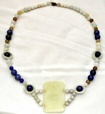 Vintage Chinese Untreated White Jade with Purple and Grey Stones Necklace