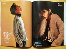 Lee Jun-Ki /Cutting 8p-Magazine Clippings/Marie Claire Korea/September 2016