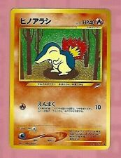 POKEMON POCKET MONSTERS JAPANESE CARD FREE SHIPPING