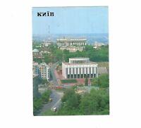 AK Ansichtskarte Kiev Kiew / Lenin´s Central Museum