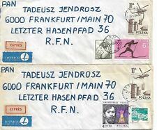 POLAND TWO REG LETTERS 1980 VARIOUS STAMPS TO GERMANY  MY REF  344