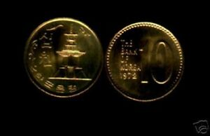 SOUTH KOREA 10 WON KM-6 1972 x 50 Pcs Lot PAGODA TEMPLE UNC KOREAN MONEY COIN