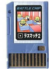 Capcom Mega Man Japanese PET Death Match 2 Battle Chip #124