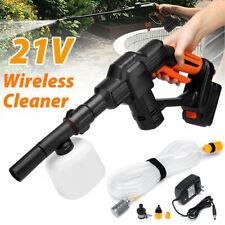 "21V Wireless High Pressure Washer Cleaner Portable Lance Gun 1/4"" Fan Spray"
