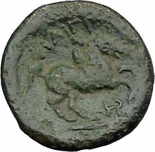 Philip II Alexander the Great Dad OLYMPIC GAMES Ancient Greek Coin Horse i39290