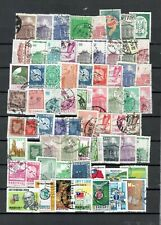 CHINA ASIA TAIWAN COLLECTION OF USED STAMP LOT (CHINE 916)