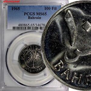 Bahrain Copper-Nickel AH1385 (1965) 100 Fils PCGS MS65 TOP GRADED BY PCGS KM# 6