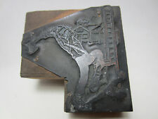 Antique Etched Printer Block - Cartoon Carnival Game PB#8
