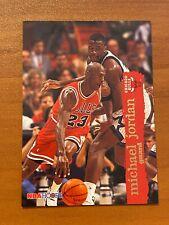 🏀 1995-96 SkyBox Hoops Basketball #21 Michael JORDAN 🏀