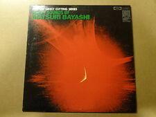 "LP 12"" / MATSURI BAYASHI: HAPPY SOUNDS OF (TOSHIBA, JAPAN)"