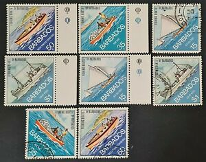STAMPS BARBADOS 1974 FISHING BOAT MINT & CTO - #887