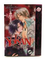Yokan – Premonition: Noise vol. 1 by Makoto Tateno Manga Anime in English Yaoi