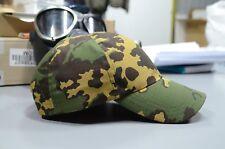 Russian Army Ball Cap, Baseball Cap Camo,  Partizan SS Camo, Ripstop, RSS