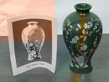 1980 Franklin Mint Porcelain Plum Blossom Green Imperial Dynasty Miniature Vase