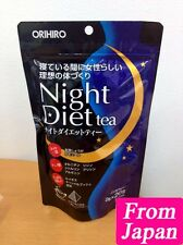 Orihiro Night Diet tea 2g × 20 follicles Decaffeinated Amino acid Japan