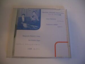 FRANCK & LEKEU SONATES POUR VIOLON & PIANO MARGUERITE FRANCE KEI OSANO JAPAN CD.