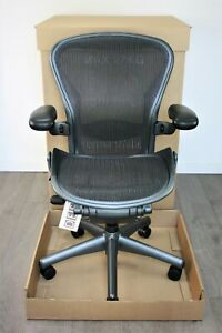 Next Day UK Delivery | Herman Miller Aeron Chair | Lumbar Support | Size B